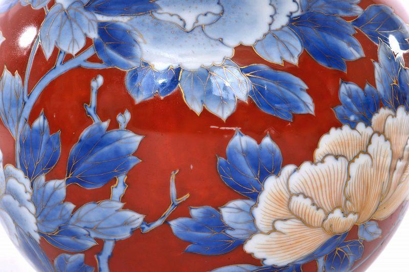 Old Japanese Fukagawa Porcelain Vase Flower & Bird