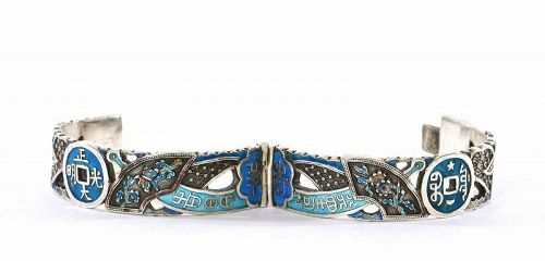Late 19C Chinese Silver Enamel Coin Bangle Bracelet Calligraphy