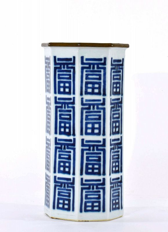 19C Chinese Thai Export Blue & White Porcelain Vase Chirography