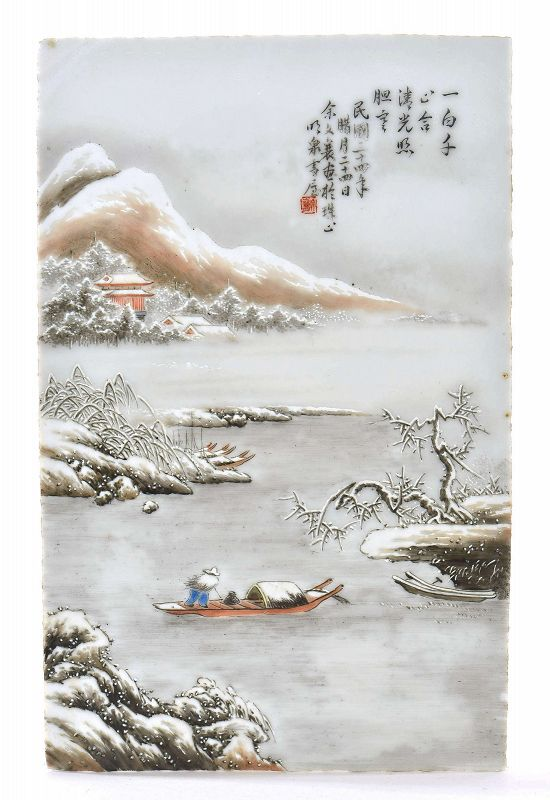 1940's  Chinese Famille Rose Porcelain Plaque Snow Scene Sg ��� ����