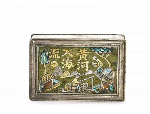 Early 20C Chinese Gilt Silver Enamel Box  Chirography Landscape Scene
