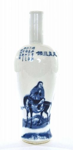 Early 20C Chinese Blue & White Porcelain Vase Poem Mk & Sg