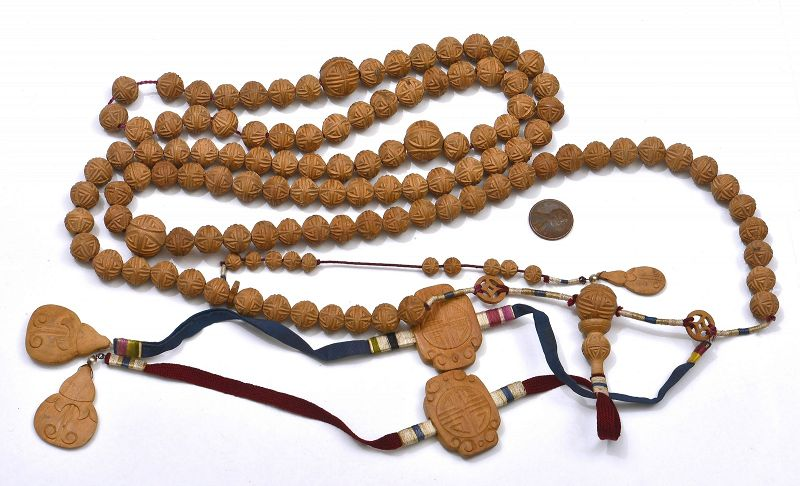 Late 19C Chinese Sandalwood Wood Carved Carving Bead Court Necklace