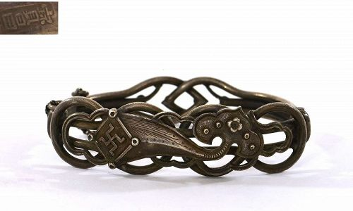 Early 20C Chinese Sterling Silver Bracelet Bangle Mk
