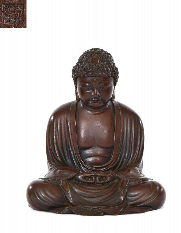 1950's Japanese Bronze Seated Amida Buddha Marked