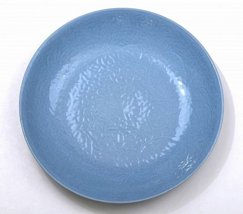 Late 19C Chinese Sky Blue Clair-de-Lune Monochrome Plate Charge