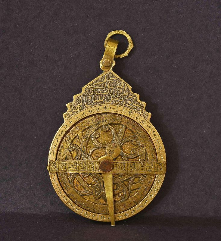 1900's Persian Islamic Arabic Brass Copper Astrolabe 236 Gram