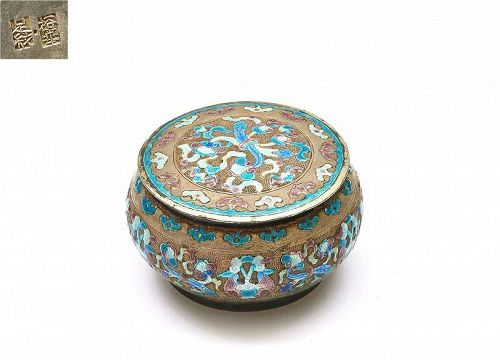 "1930's Chinese Silver Enamel Box Bat  Marked ""��"" ""足�"""