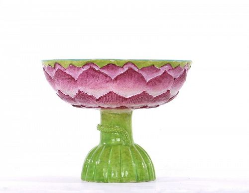 Chinese Famille Rose Turquoise Porcelain Altar Stem Bowl Plate Lotus