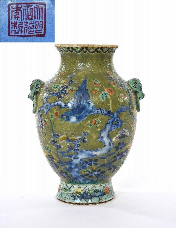 17C Kangxi Chinese Enamel Famille Rose Blue & White Vase Bird Lion Ear