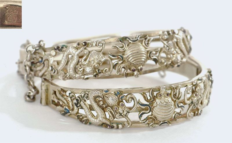 "Pair of Old Chinese Silver Enamel Relief Dragon Bracelet Marked""�寶"""