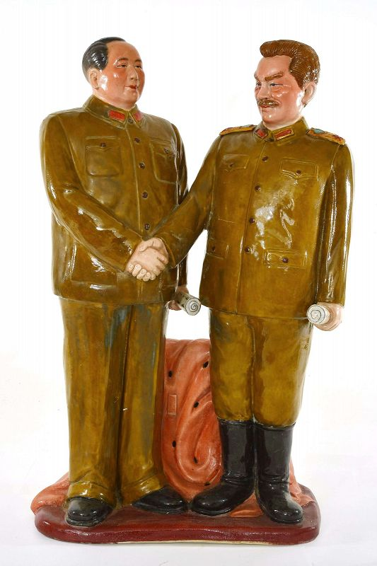 Chinese Culture Revolution Porcelain Statue of Chairman Mao & Lenin Sg