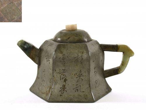 1900's Chinese Yixing Jade Pewter Tea Teapot Signed