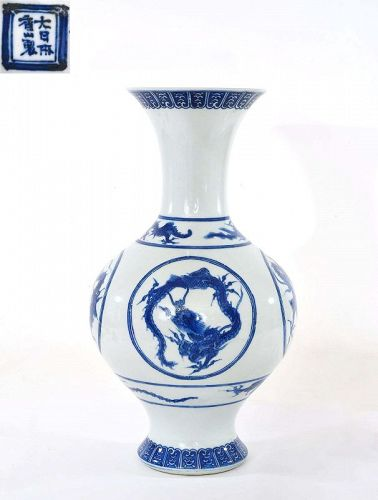 Old Japanese Kozan Studio Blue & White Dragon & Phoenix Porcelain Vase