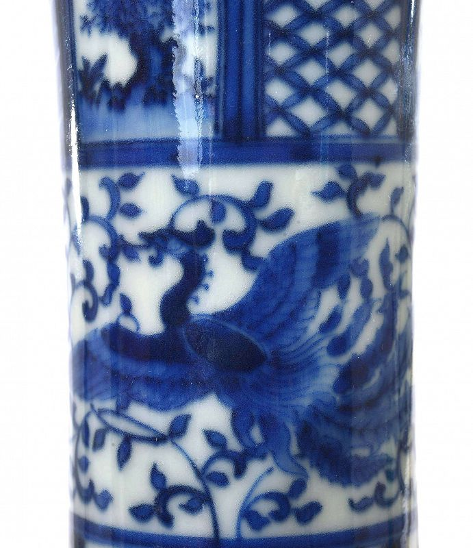 Old Japanese Blue & White Makuzu Kozan Studio Porcelain Vase