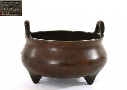 18C Chinese Bronze Tripod Censer Incense Burner Xuande Mark