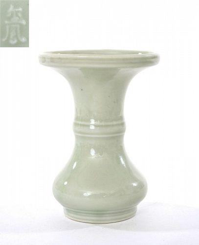 1950's Japanese Studio Seifu Style Celadon Vase Marked