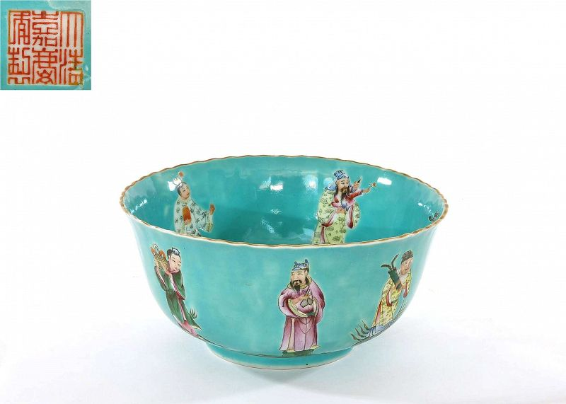 Chinese Famille Rose Turquoise Glaze 8 Immortal God Figurine Bowl Mk