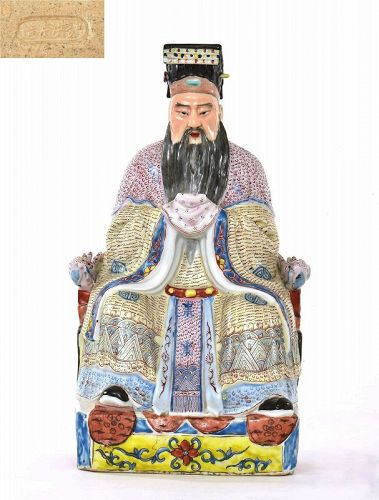 Chinese Famille Rose Porcelain Immortal Figure Figurine �洪泰