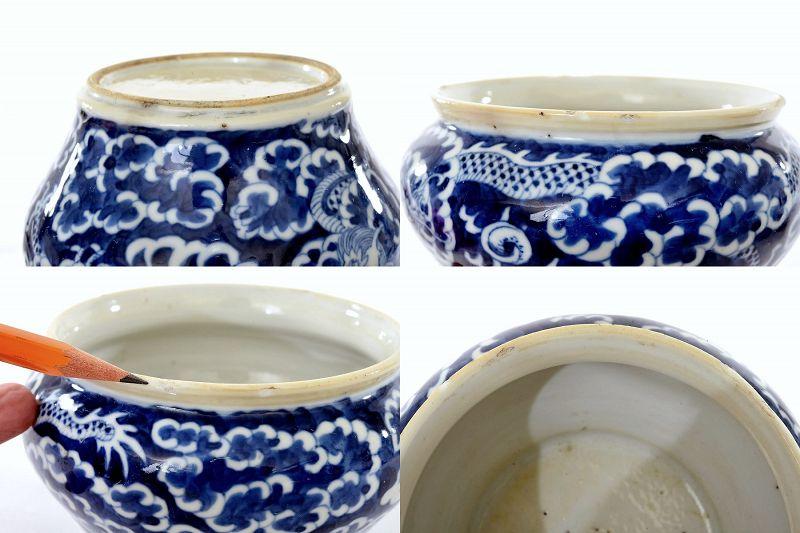 19C Chinese Blue White Porcelain Scholar Brush  Washer Jar Bowl Dragon