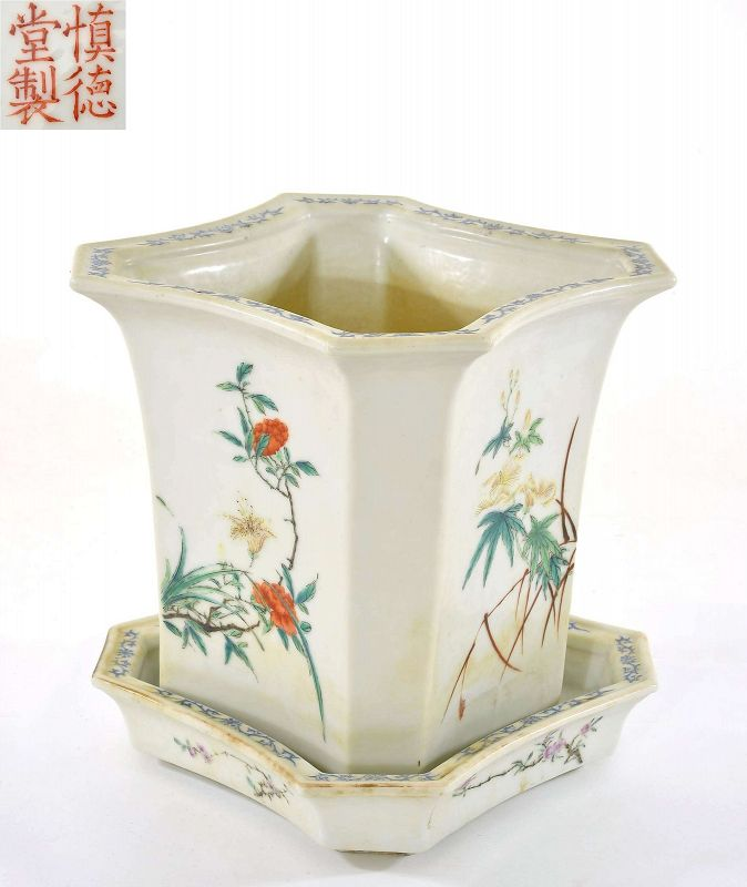 Old Chinese Famille Rose Planter with Under Plate Flower Marked
