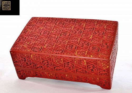 1970's Chinese 3 Tone Cinnabar Lacquer Carved Bat Box Marked