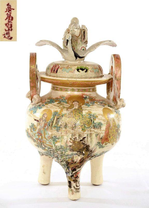 Meiji Japanese Makuzu Kozan Satsuma Censer Koro Buddha Crane
