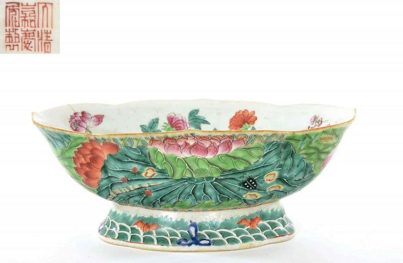 1820's Chinese Famille Rose Lotus Flower Bowl Bat Pomegranate Marked