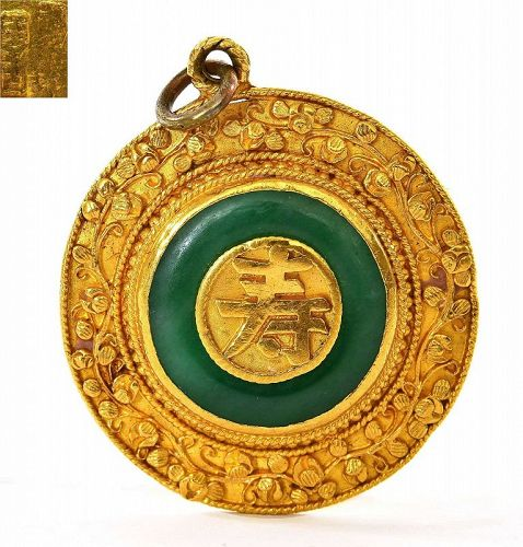 1930's Chinese 24K Gold Jadeite Carved Coin Plaque Pendant Mk