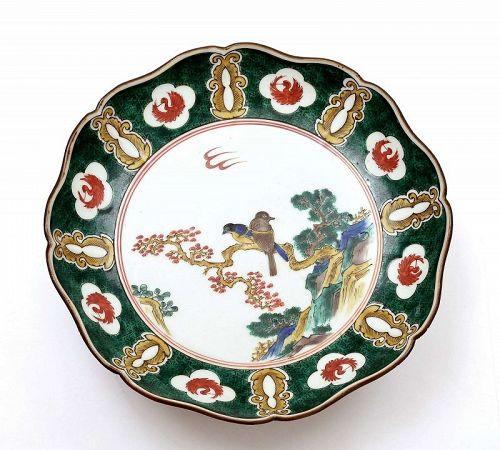 Old Japanese Kutani Porcelain Plate Bird Mk
