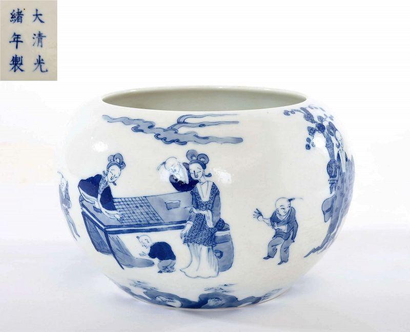 1900's Chinese Blue & White Scholar Brush Washer Lady Boys Figure Mk