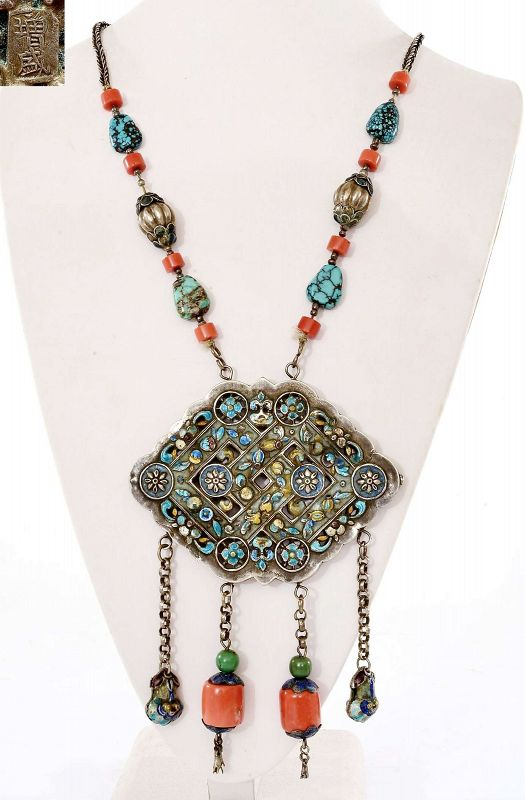 1930's Chinese Silver Enamel Lock Necklace Choker Coral Carved Bead Mk
