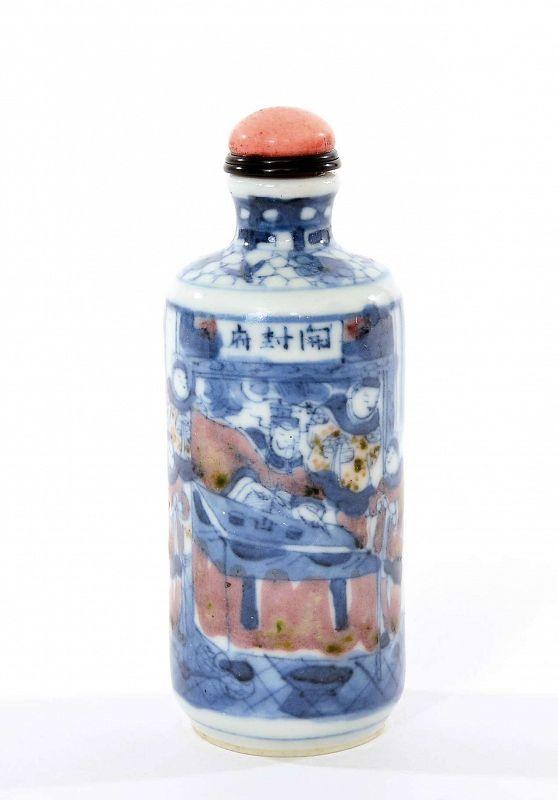 1900's Blue & White Copper Red Glaze Coral Snuff Bottle Figurine