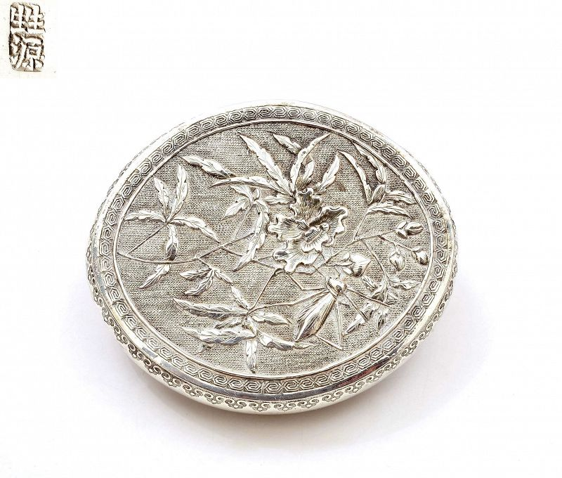 """Old Chinese Sterling Silver Box Cricket & Flower Marked""""��"""""""