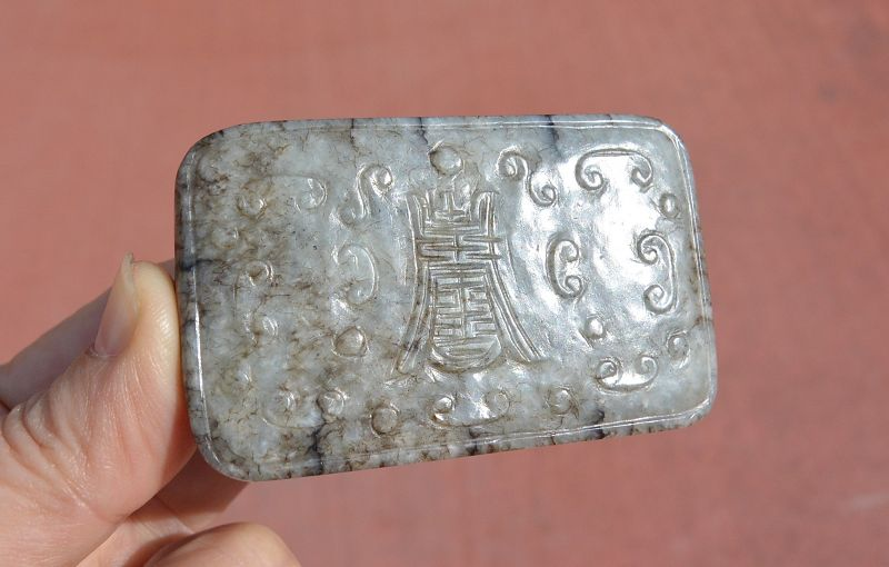 19C Chinese Sesame Jade Carved Carving Chirography Belt Buckle