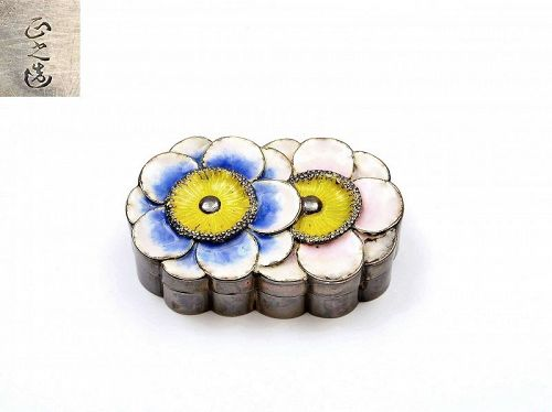 Old Japanese Silver Enamel Flower Compact Box Signed