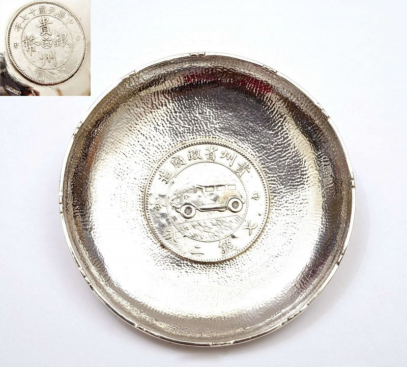 1928 Chinese Guizhou Silver Coin Dish Beetle Car The Republic of China