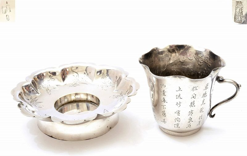 Old Chinese Sterling Silver Cup & Saucer Calligraphy Figure Horse Mk