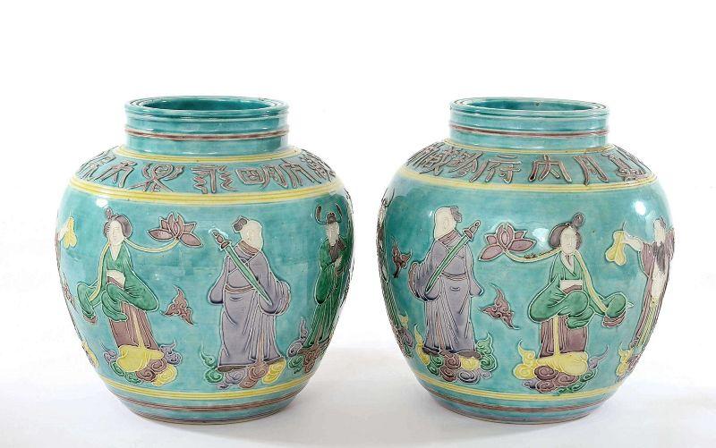 2 Chinese Fahua Famille Rose Verte 8 Immortal God Figurine Vase Jar