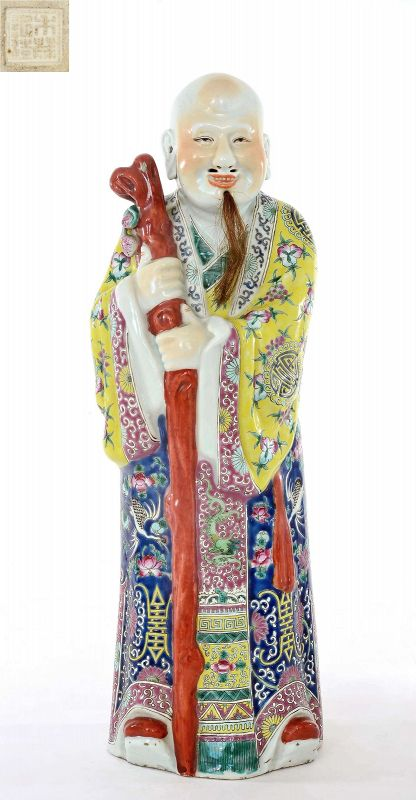 Chinese Famille Rose Porcelain Shoulo God Longevity Buddha ����
