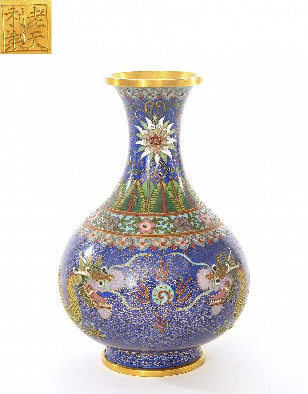 Chinese Gilt Cloisonne Enamel Vase Dragon Mk Lao TianLi �天�製