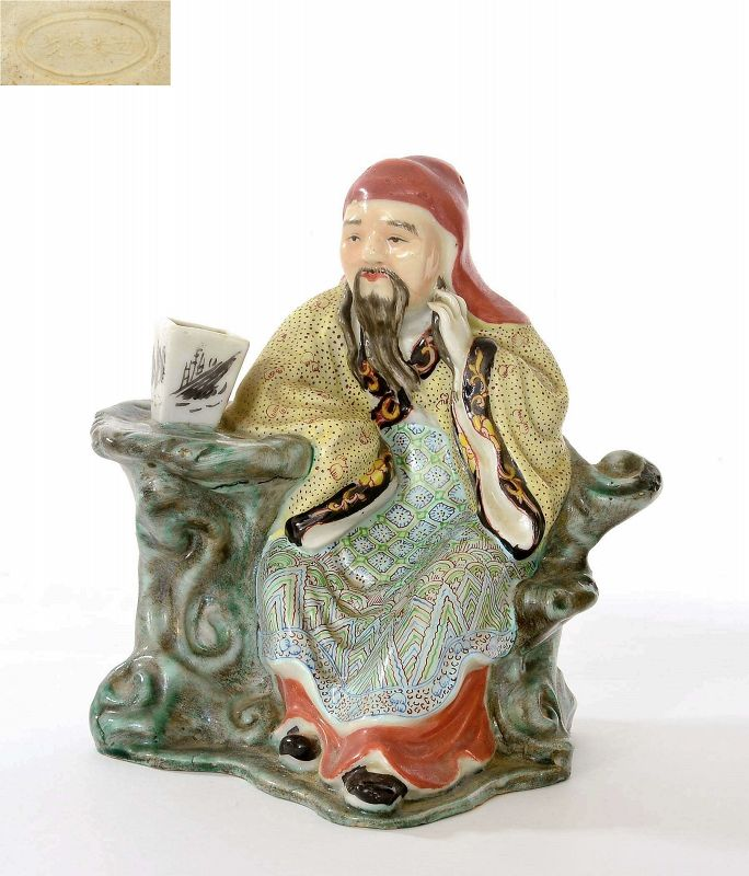 Old Chinese Famille Rose Porcelain Scholar Figurine Figure Mk