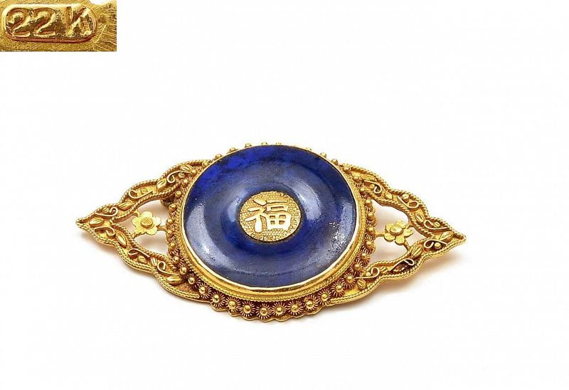 "Chinese 22K Gold lapis lazuli Carved Disc Pin Brooch ""Fu"" Chirography"