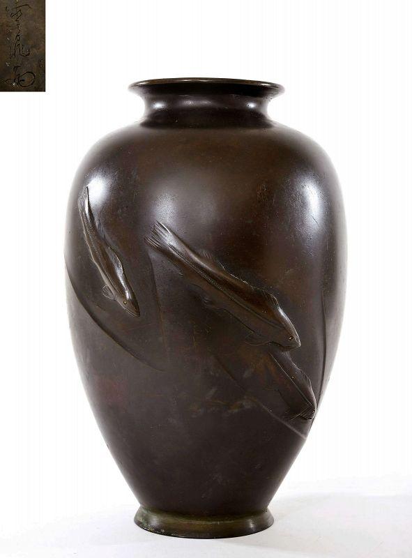1930's  Japanese Bronze Vase Koi Fish Mixed Metal Eye Signed