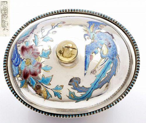 "1900's Chinese Silver Gilt Enamel Box Phoenix Bird Tianjin ""天津��"""