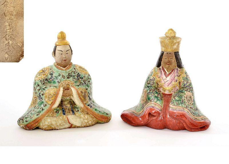 19C Japanese 2 Satsuma Miura Kenya Kenzan Dolls Figure