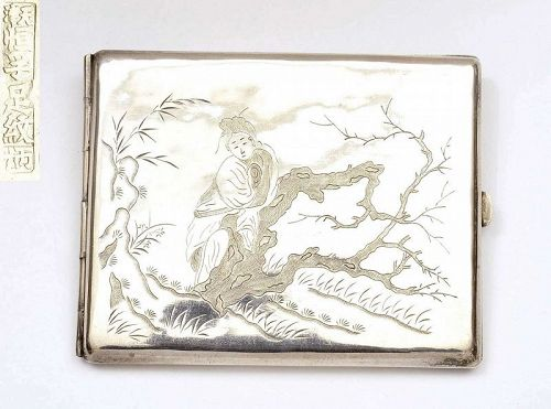 """Chinese Sterling Silver Cigarette Card Case Lady Figurine Mk """"天津足�"""""""