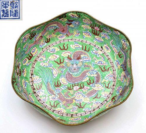Old Chinese Canton Enamel Dragon Water Wash Basin Bowl Marked
