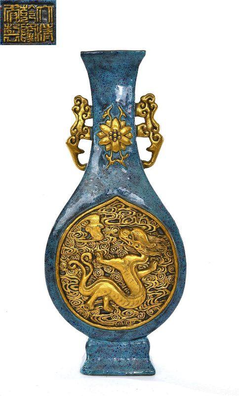 Chinese Gilt Robin's Egg Monochrome Glaze Porcelain Dragon Vase Mk