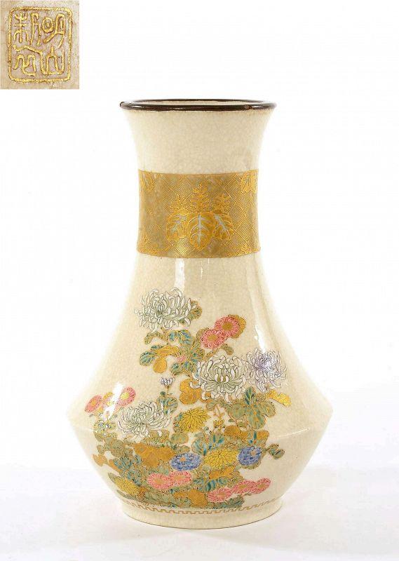 Old Japanese Satsuma Vase Flower Meizan Signed